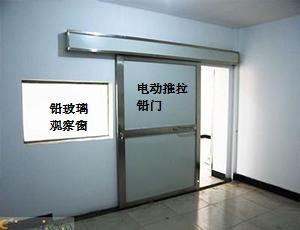 浙江医用铅门