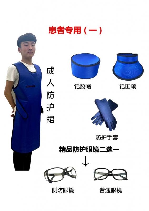四川患者防护用品